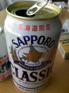 ニセコ3.jpg